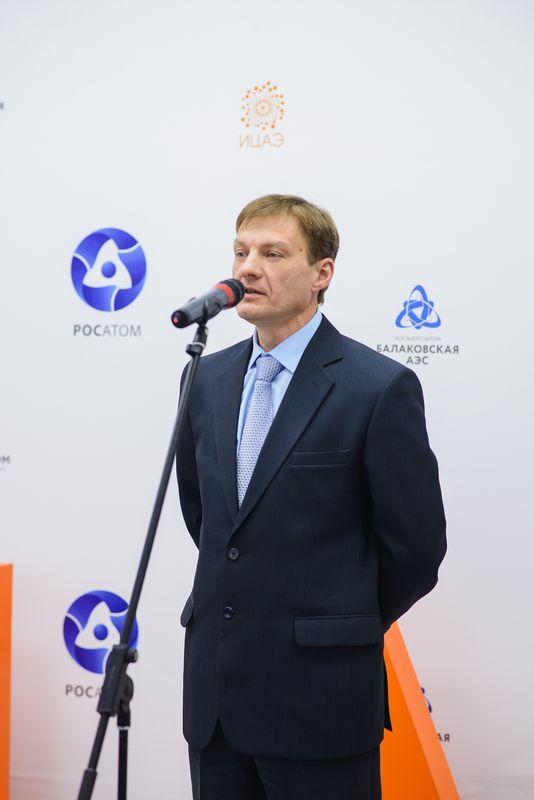 http://saratov.myatom.ru/wp-content/uploads/sites/17/2017/11/2.jpg